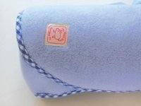 Luxury Fleece Blanket in Pale Blue